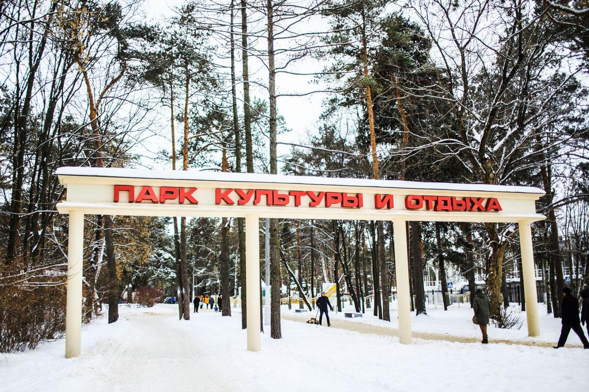 park_zuk_01_53